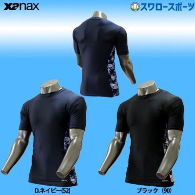 ザナックス ウェア 丸首 アンダーシャツ 半袖 BUS-309
