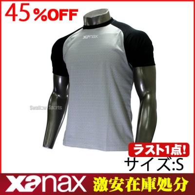 【即日出荷】 ザナックス トラスト Tシャツ (昇華デザイン) 半袖 BW-17TA