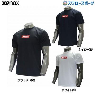 ザナックス トラスト Tシャツ (ボックスロゴ) 半袖 BW-17TB