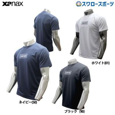 ザナックス ウェア トラスト Tシャツ プロモデル BW-18TA