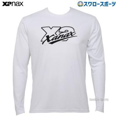 ザナックス ウェア 長袖 ロングTシャツ BW21LT Xanax