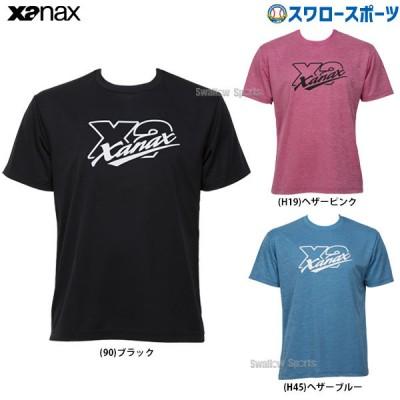 ザナックス ウェア 半袖 Tシャツ BW21TA Xanax