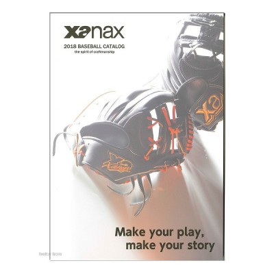 【即日出荷】 ザナックス 野球 カタログ 2018年 caxanax18  入学祝い