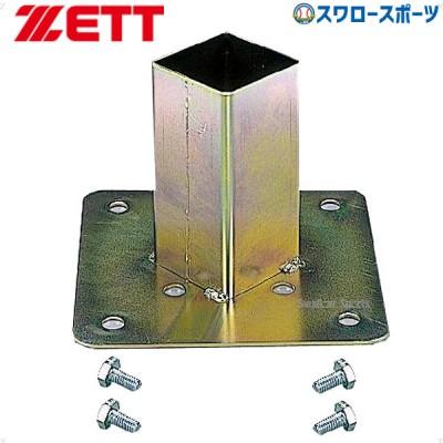 ゼット サシコミ 金具 69ミリ ZBV74