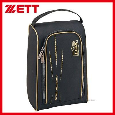 ゼット ZETT シューズケース BA147