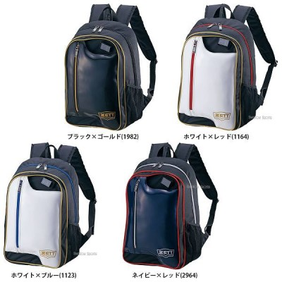 ゼット ZETT 限定 少年用 デイパック リュック BA1515A バッグ バック 野球用品 スワロースポーツ
