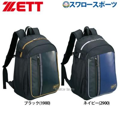 ゼット ZETT バッグ デイパック リュック 少年用 BA1516