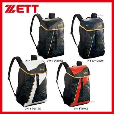 【即日出荷】 ゼット ZETT 限定 バッグ 小型 デイパック BA47S バック バッグ 野球用品 スワロースポーツ