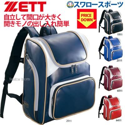 ゼット ZETT デイパック バッグパック BA480