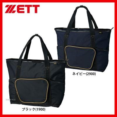 ゼット ZETT トートバッグ BA5018 高校野球 高校球児 トートバック