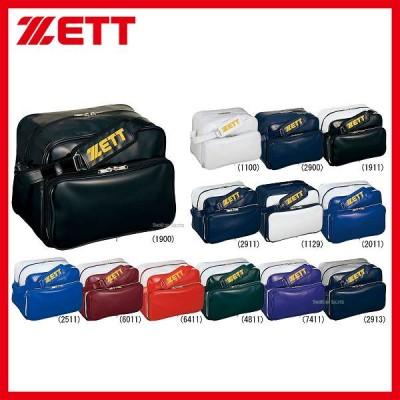 ゼット ZETT セカンドバッグ ショルダータイプ BA563