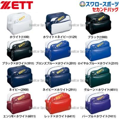 ゼット ZETT バッグ セカンドバッグ ショルダータイプ BA593