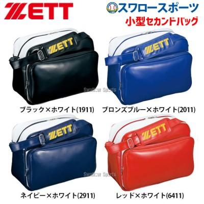ゼット ZETT バッグ セカンドバッグ ショルダータイプ 小型 BA596