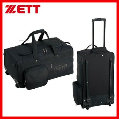 ゼット ZETT 遠征バッグ 兼 防具ケース キャスター付 BA768
