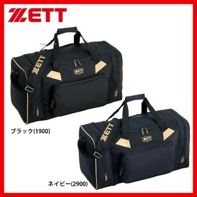 ゼット ZETT 遠征バッグ ナイロン BA778