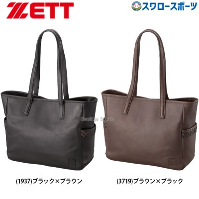 【即日出荷】 送料無料 ゼット ZETT 限定 G.LOVE バッグ トートバッグ BAGL500