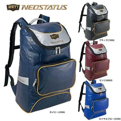 ゼット ZETT ネオステイタス デイパック リュック BAN401 バッグ バック 野球用品 スワロースポーツ■ftd
