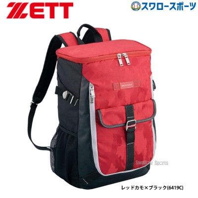 【即日出荷】 ゼット ZETT ネオステイタス バックパック リュック デイパック BAN48
