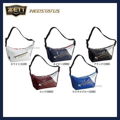 【即日出荷】 ゼット ZETT 限定 バッグ ネオステイタス ミニバッグ BAN5036 バック 野球用品 スワロースポーツ ★skb