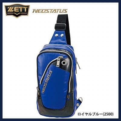 【即日出荷】 ゼット ZETT 限定 ネオステイタス ボディバッグ BAN507