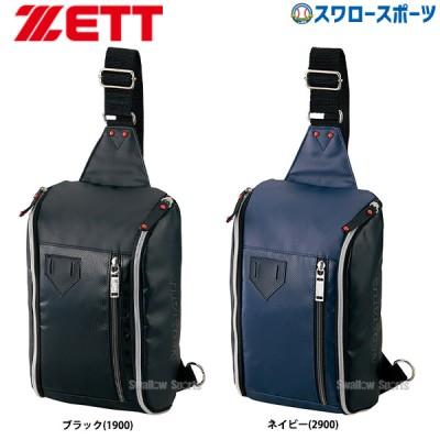【即日出荷】 ゼット ZETT 限定 ネオステイタス ボディバッグ BAN508B
