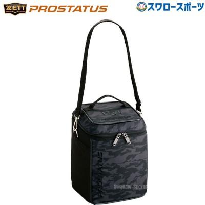 【即日出荷】 ゼット 限定 バッグ ケース プロステイタス グラブケース BAP1220 ZETT