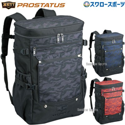 【即日出荷】 ゼット 限定 バッグ プロステイタス バックパック 野球リュック スクエアデイパック BAP4021A ZETT