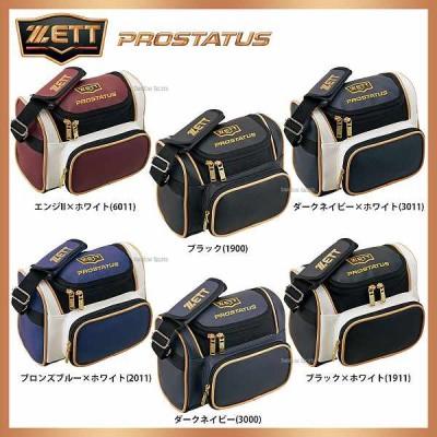 ゼット ZETT 限定 プロステイタス ミニバッグ BAP704