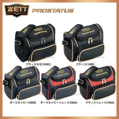 【即日出荷】 ゼット ZETT 限定 バッグ プロステイタス ミニバッグ ショルダー BAP704B