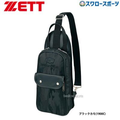【即日出荷】 ゼット ZETT バッグ プロステイタス ボディバッグ BAP708A