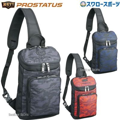 【即日出荷】 ゼット 限定 バッグ プロステイタス ボディバッグ BAP7121A ZETT