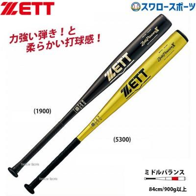 ゼット ZETT 硬式 金属 バット ゼットパワー X BAT11884