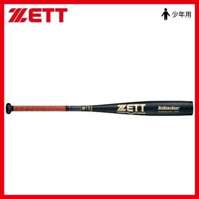 ゼット ZETT 中学 少年 硬式 金属 バット ビッグバンショット BAT22684