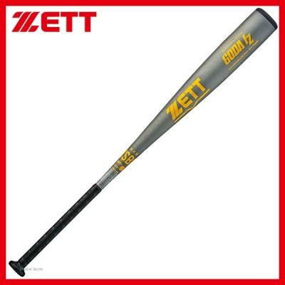 【即日出荷】 ゼット ZETT 限定 軟式 バット ゴーダ IZ 金属製 BAT37884