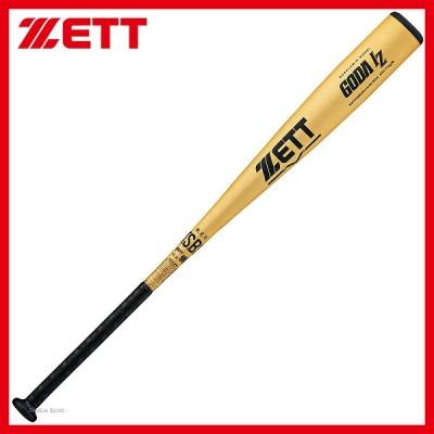 ゼット ZETT 軟式 バット ゴーダ IZ 金属製 BAT37885
