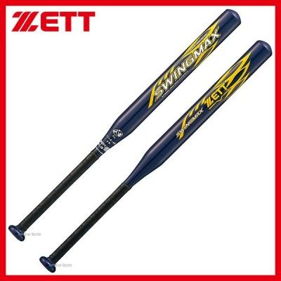 ゼット ZETT ソフト バット スイングマックス 金属製 ゴムボール対応 2号 小学生用 BAT52825