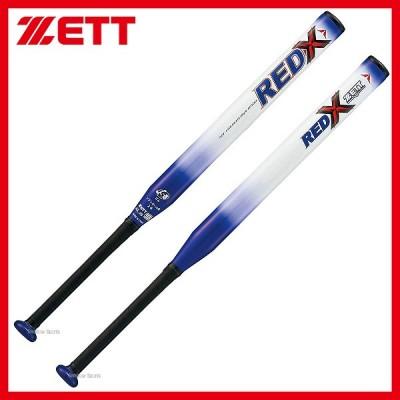 ゼット ZETT ソフト バット レッドX 金属製 ゴムボール対応 2号 小学生用 BAT52828