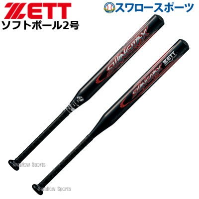 ゼット ZETT ソフト バット 2号 スイングマックス金属製 BAT52925