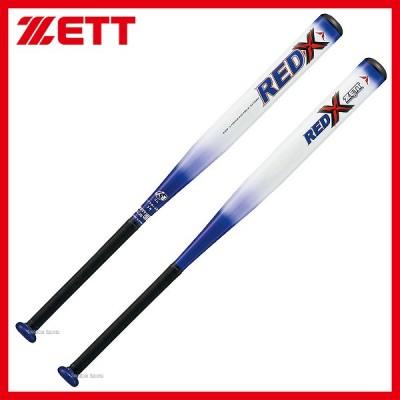 ゼット ZETT ソフト バット レッドX 金属製 ゴムボール対応 3号 BAT53863