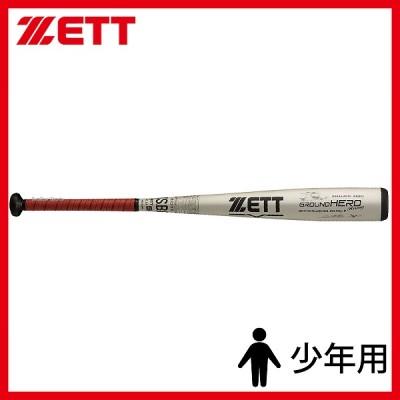 ゼット ZETT 少年 軟式 アルミ バット グランドヒーロー ライジング BAT71718 野球用品 スワロースポーツ