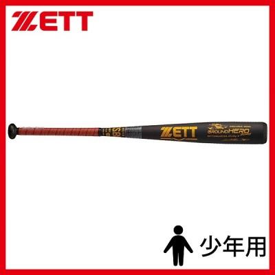 ゼット ZETT 少年 軟式 アルミ バット グランドヒーロー ライジング BAT71720 野球用品 スワロースポーツ