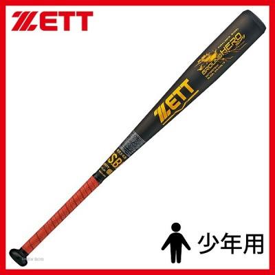 ゼット ZETT 軟式 バット グランドヒーロー ライジング 金属製 少年用 BAT71818