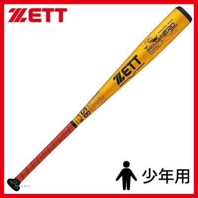 ゼット ZETT 軟式 バット グランドヒーロー ライジング 金属製 少年用 BAT71820