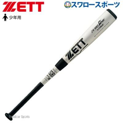 ゼット ZETT 軟式 バット ゼロワンステージ 金属製 少年用 BAT71914