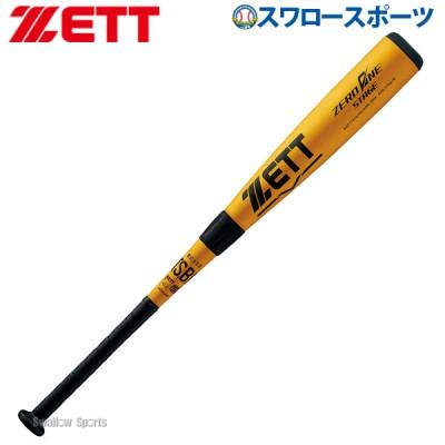 ゼット ZETT 軟式 バット ゼロワンステージ 金属製 少年用 BAT71916