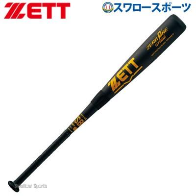 ゼット ZETT 軟式 バット ゼロワンステージ 金属製 少年用 BAT71918