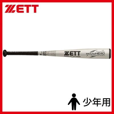 ゼット ZETT 少年 軟式 アルミ バット グランドヒーロー BAT74774 野球用品 スワロースポーツ