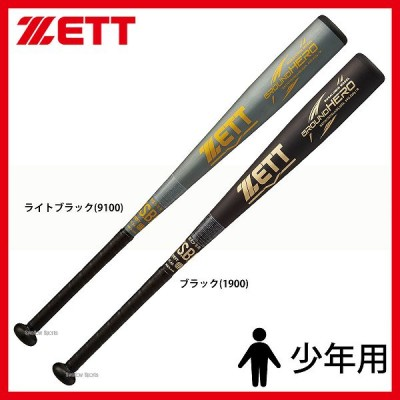 ゼット ZETT 少年 軟式 アルミ バット グランドヒーロー BAT74778 野球用品 スワロースポーツ