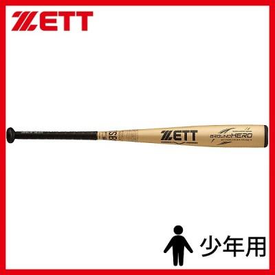 ゼット ZETT 少年 軟式 アルミ バット グランドヒーロー BAT74780 野球用品 スワロースポーツ