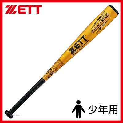 ゼット ZETT 軟式 バット グランドヒーロー 金属製 少年用 BAT74876